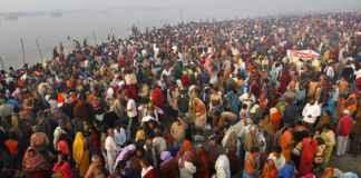 Wash Your Sins At Magh Mela Festival