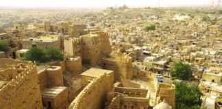 jaisalmer fort city view