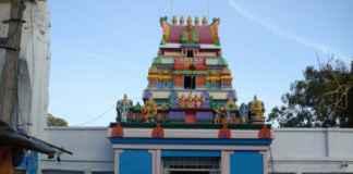 Visa Temple