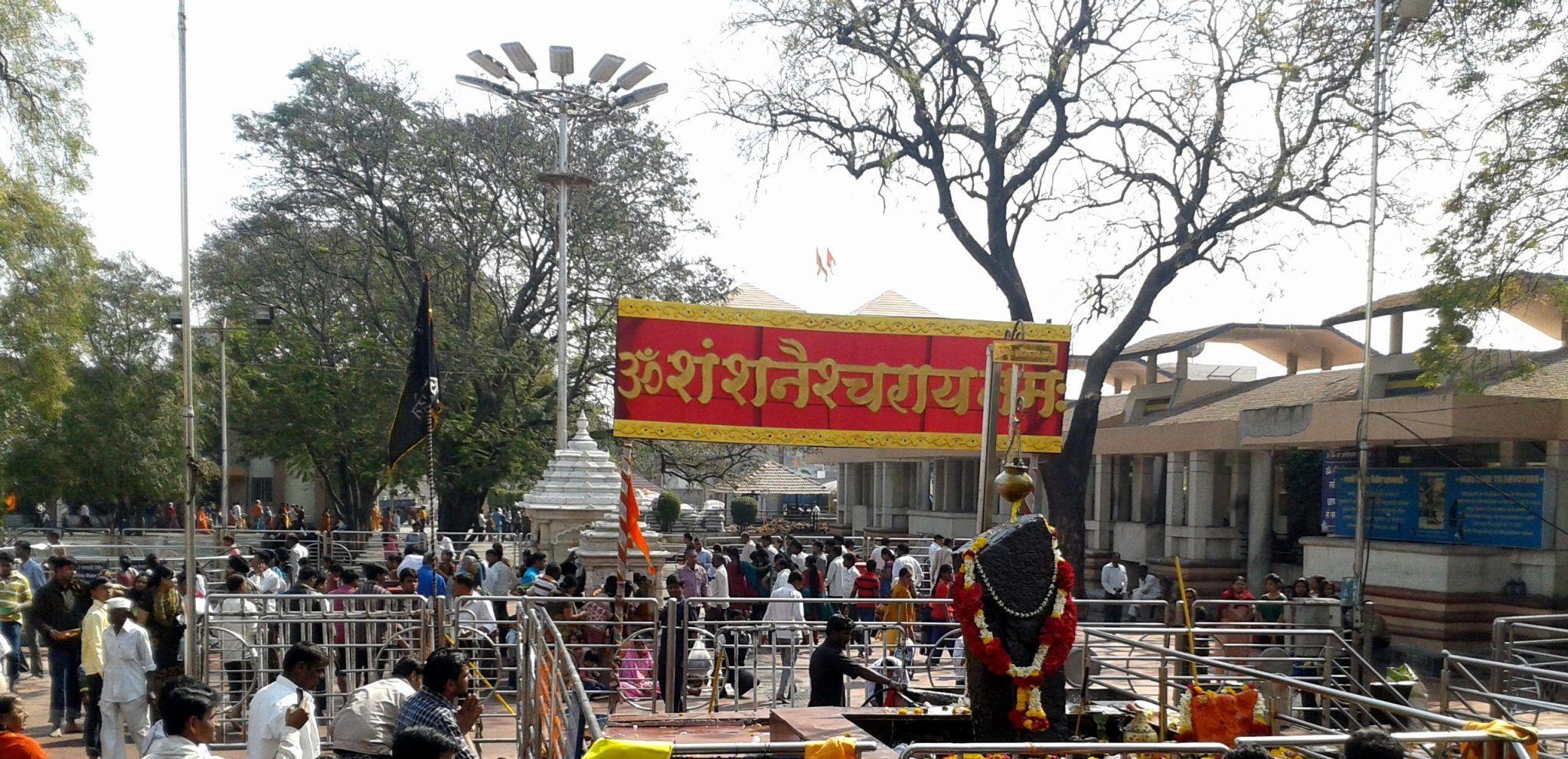 Shri Shaneshwar Devasthan at Shani Shingnapur, Maharashtra