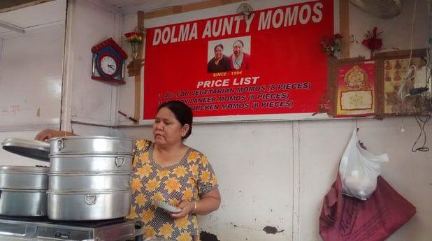 Dolma Aunty Momos