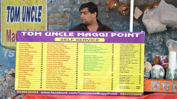 Tom Uncle Maggie