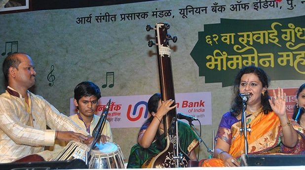 Sawai Gandharva Music Festival pune