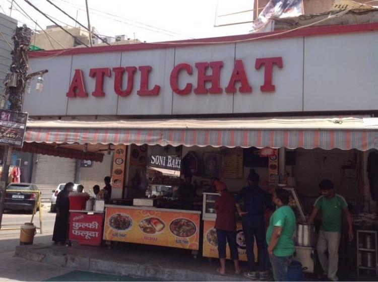 Atul Chaat