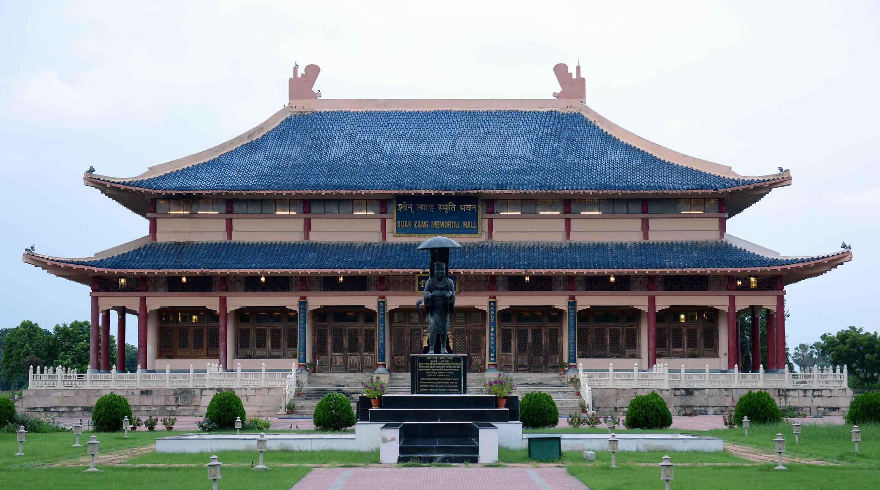 Hieun Tsang Memorial Hall, Kundalpur