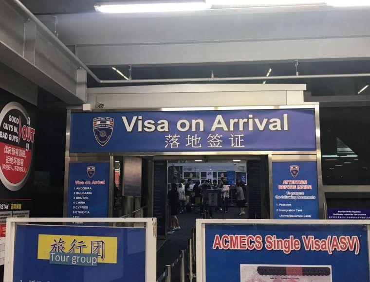 Visa Arrival counter at Thailand Airport
