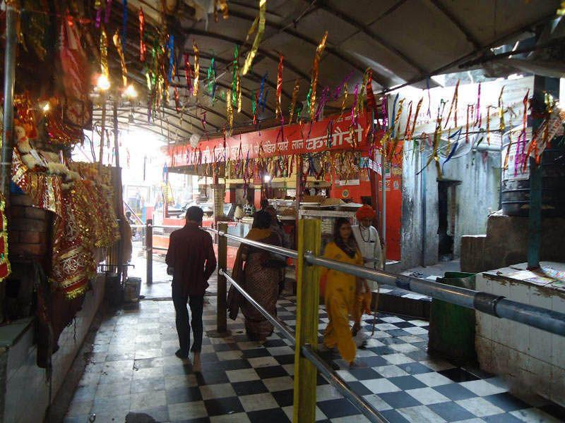 Kalkaji-Mandir
