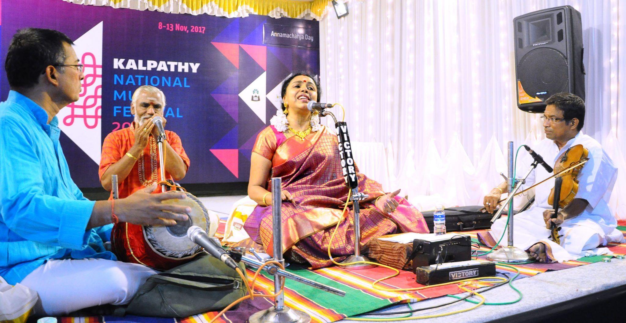 Kalapathy National Music Festival