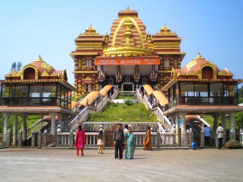 Dharamsthala