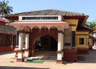 Day 6: Katyayani Temple, Karnataka