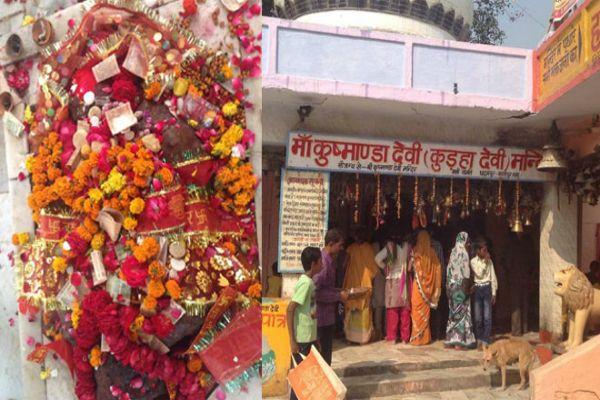Kushmanda temple,