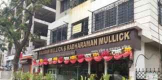 sweet shops in Kolkata